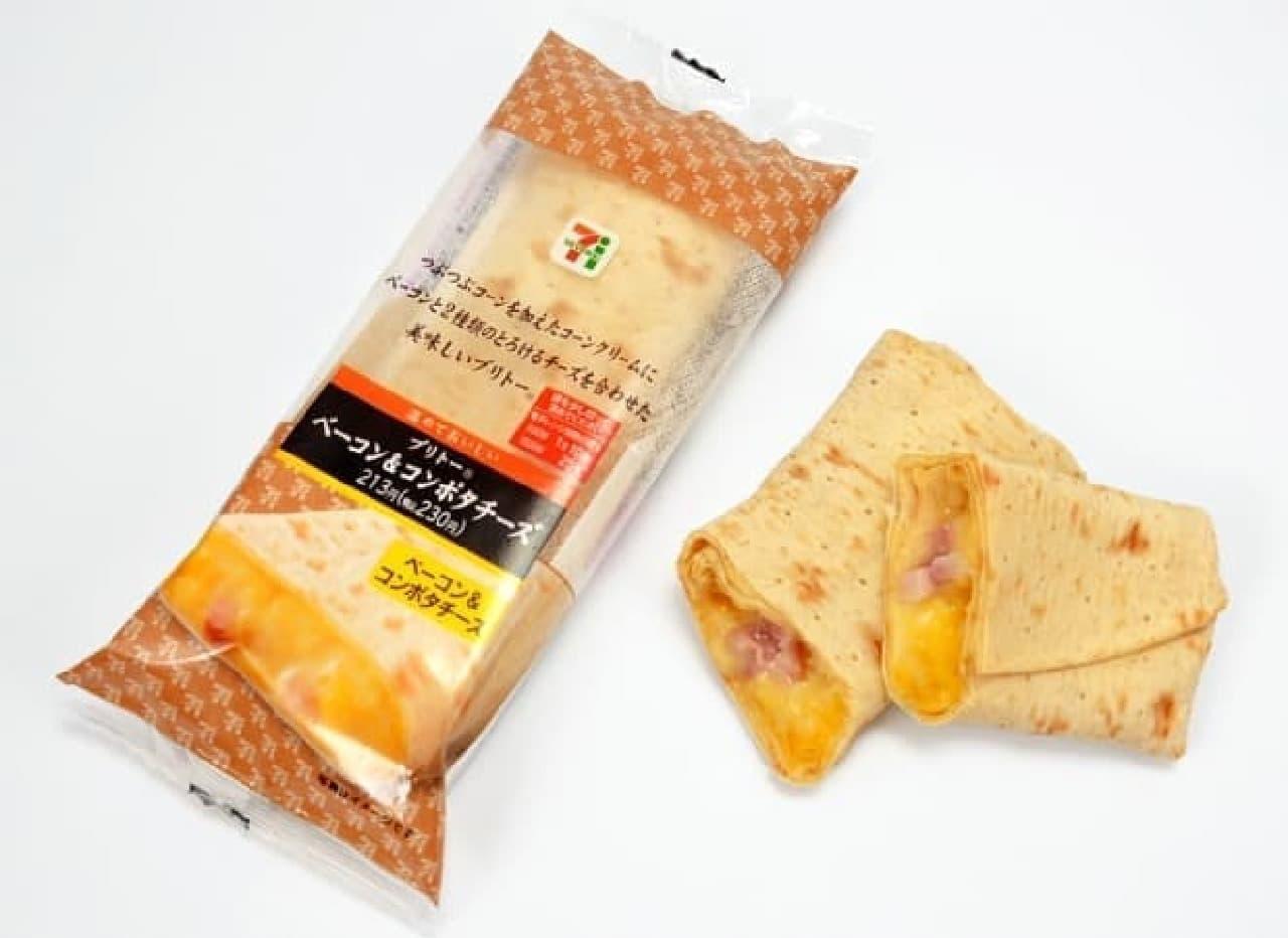 セブン-イレブン「ブリトー ベーコン&コンポタチーズ」