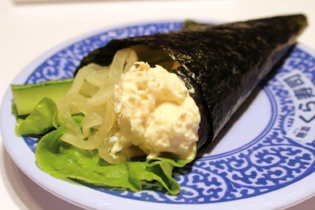 くら寿司「シャリ野菜 えびマヨ手巻き」