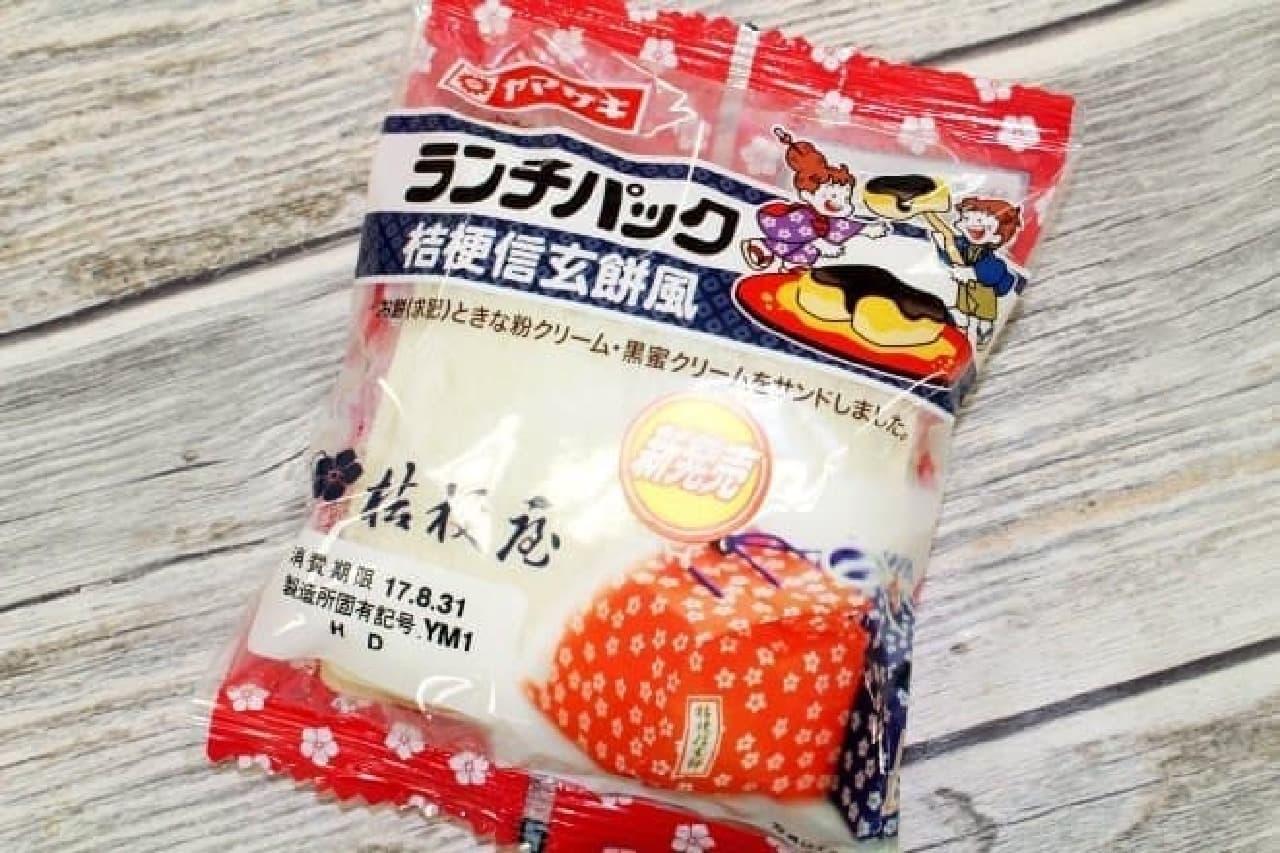 ヤマザキ「ランチパック 桔梗信玄餅風」