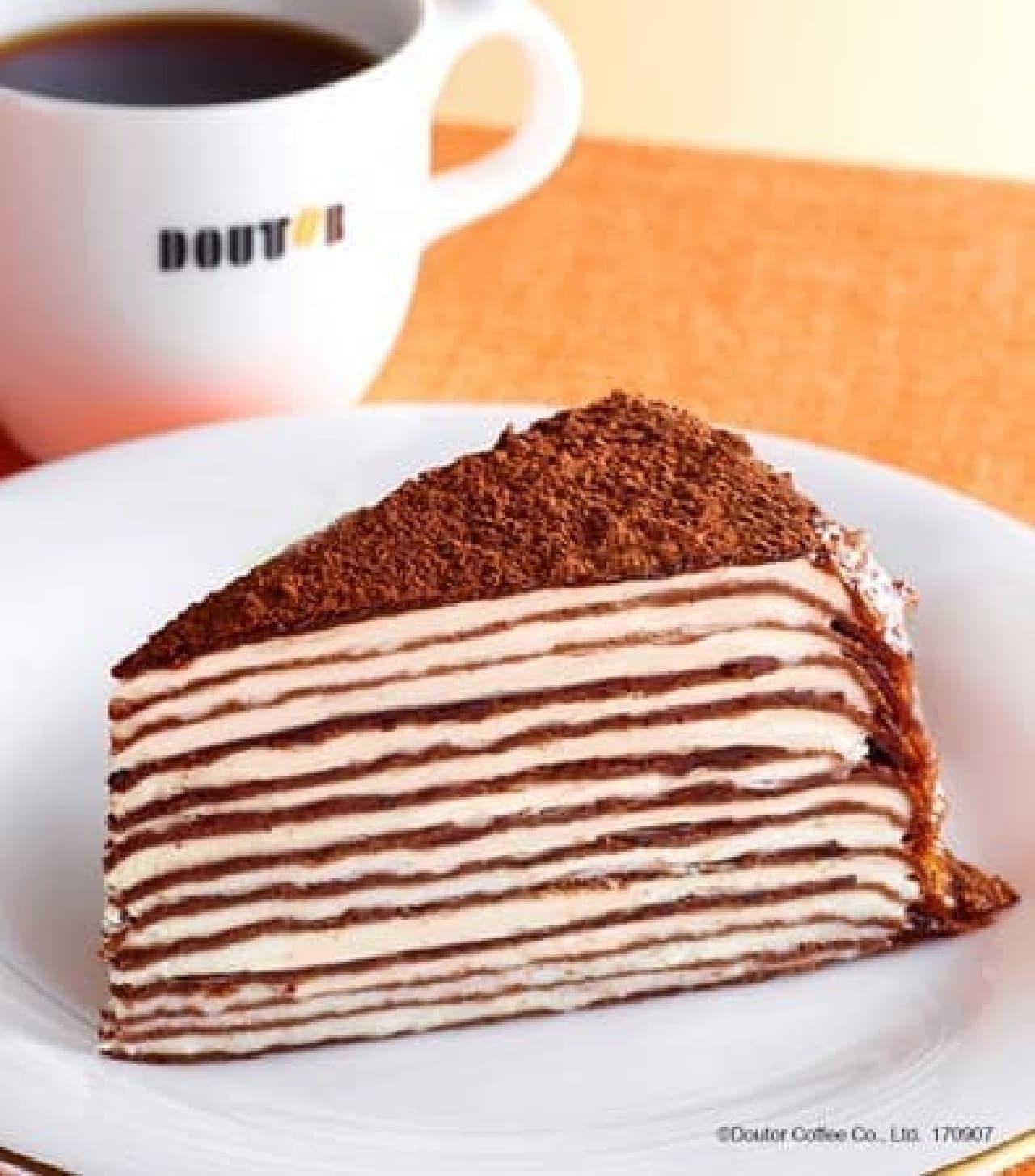 ドトールコーヒーショップ「パリパリチョコミルクレープ」