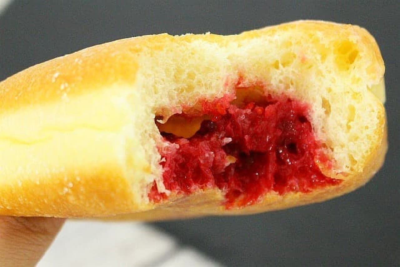 ヒグマドーナッツ「ラズベリー」