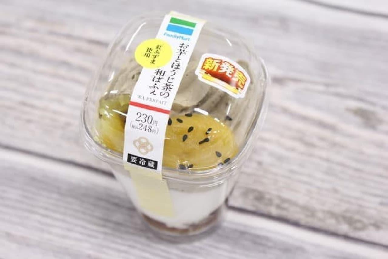 コンビニほうじ茶スイーツ ファミマパフェ