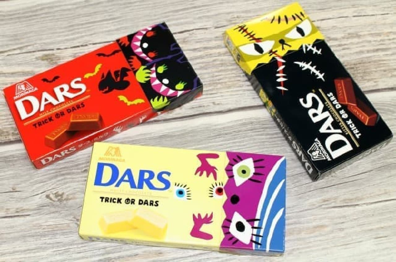 森永製菓『DARS(ダース)』にハロウィン限定パッケージ