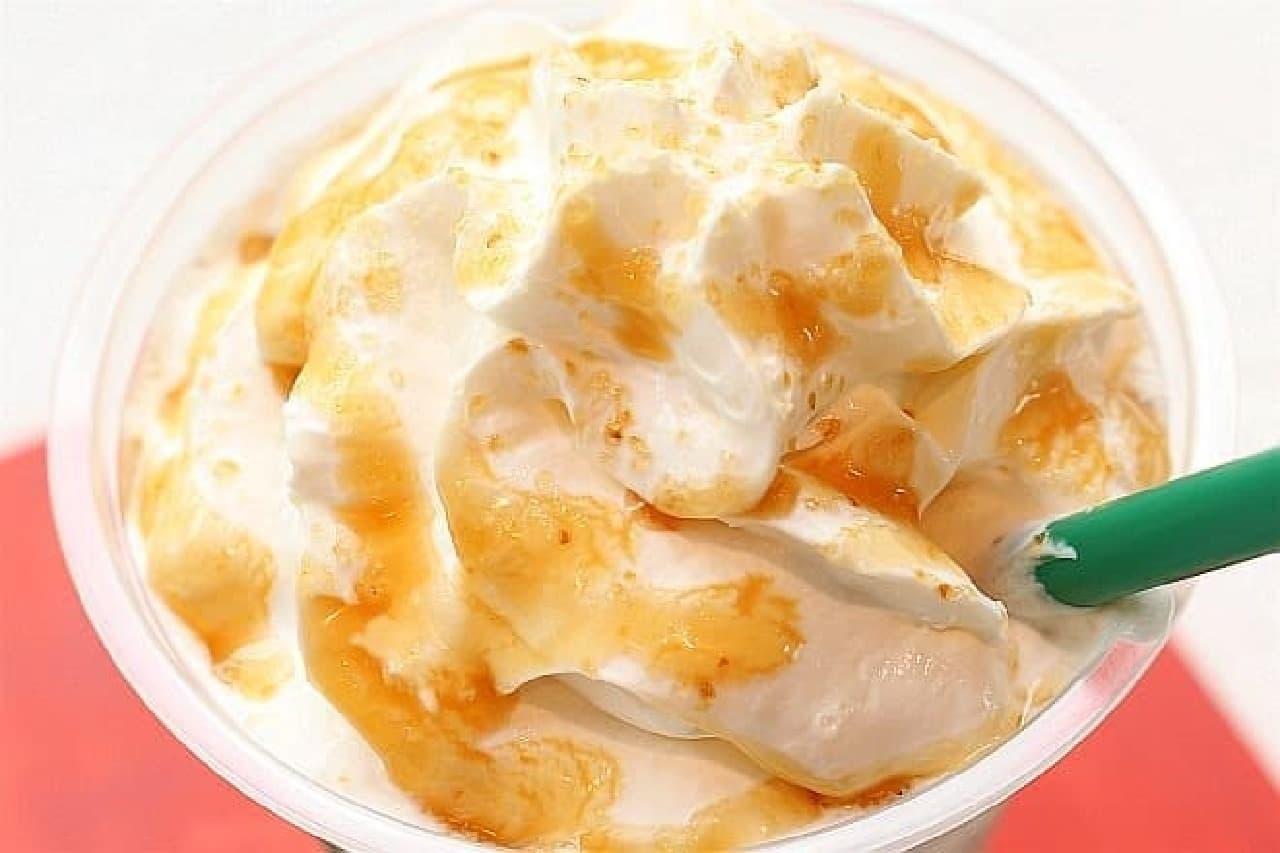 スターバックス「ほうじ茶 クリーム フラペチーノ with キャラメルソース」