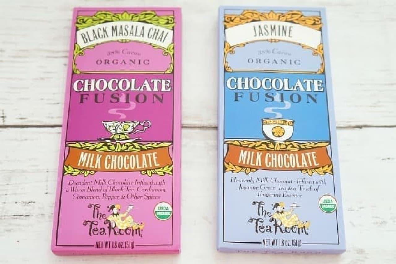 「ティールーム・オーガニックチョコレート ブラックマサラチャイ」と「同 ジャスミン」