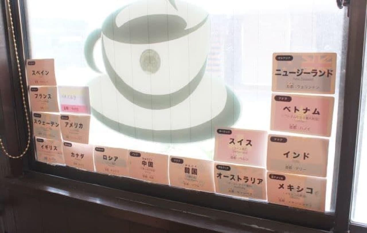 「Cafe de 黒猫舎」の窓際