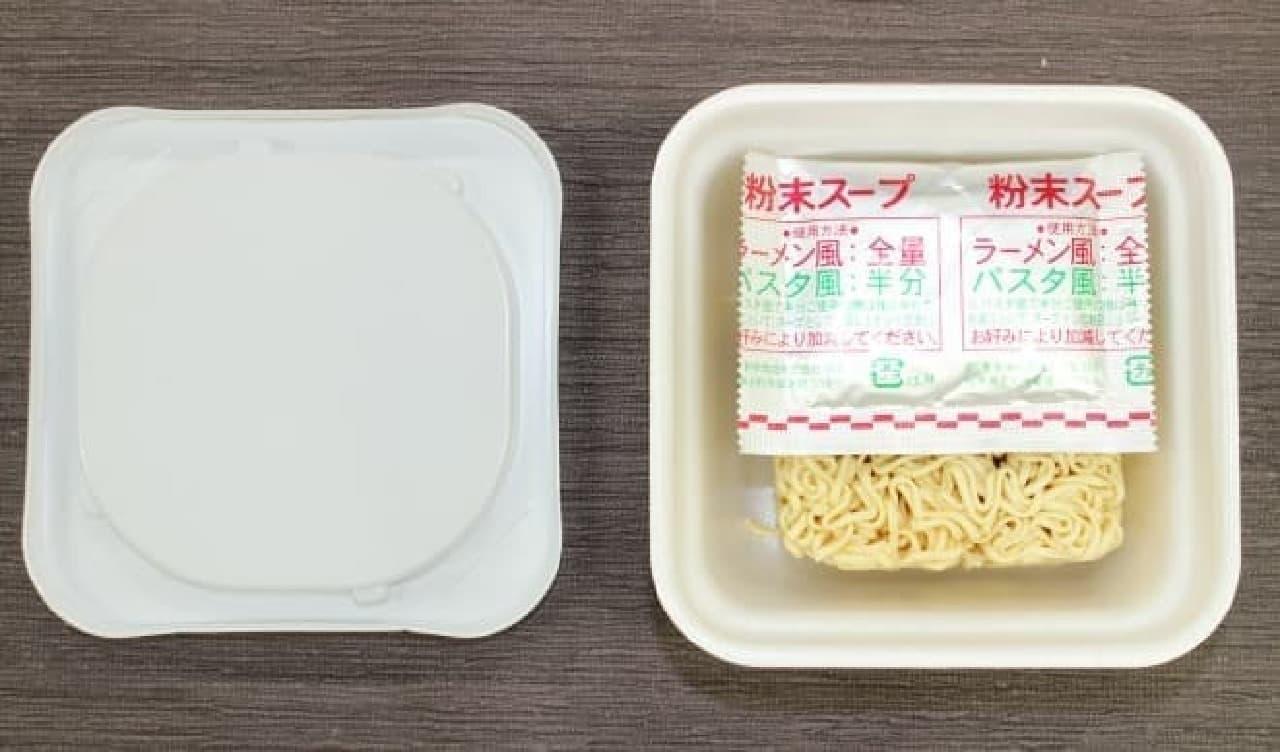 東京拉麺「ペペロンチーノ」