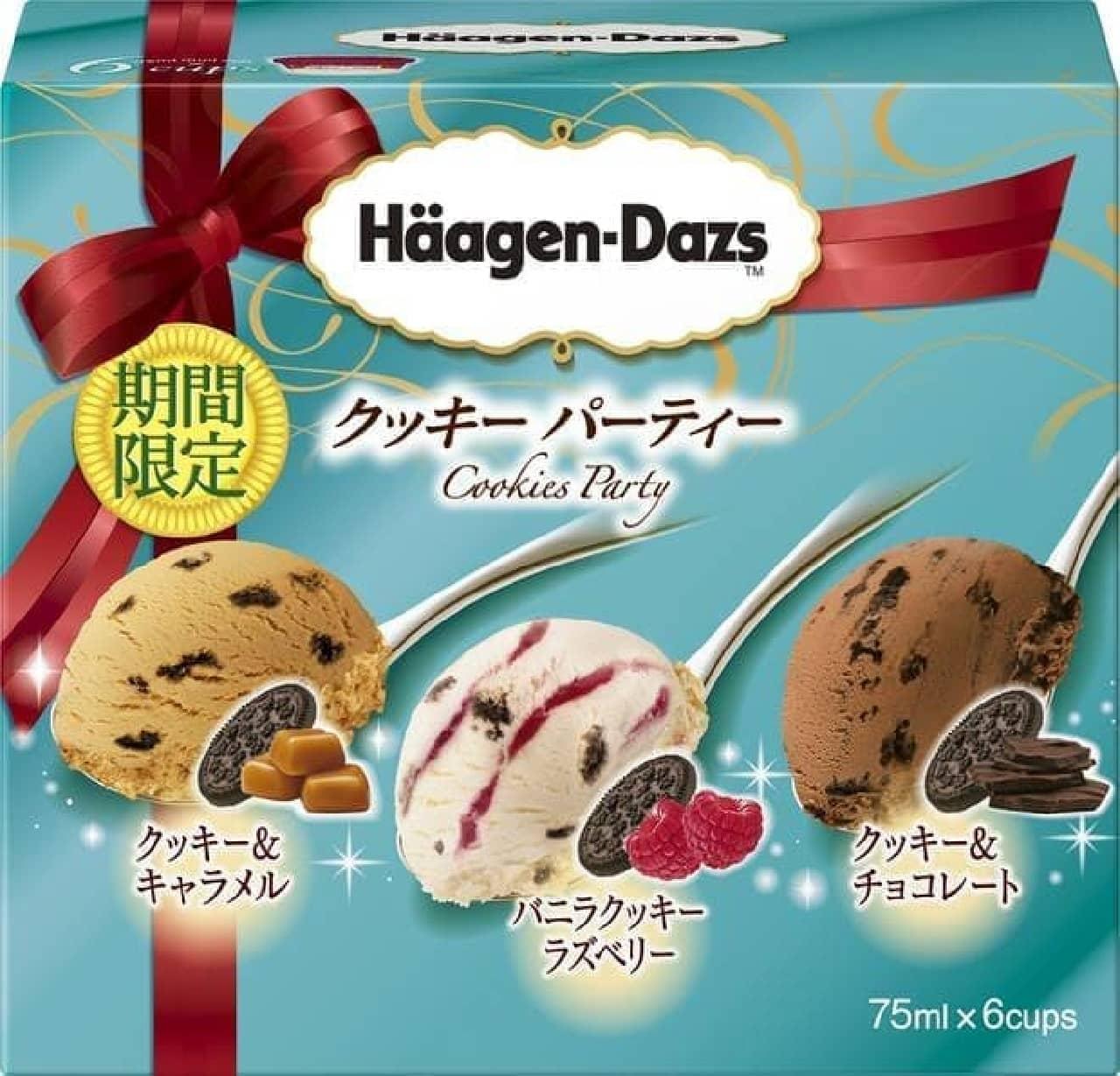 ハーゲンダッツクッキーパーティー