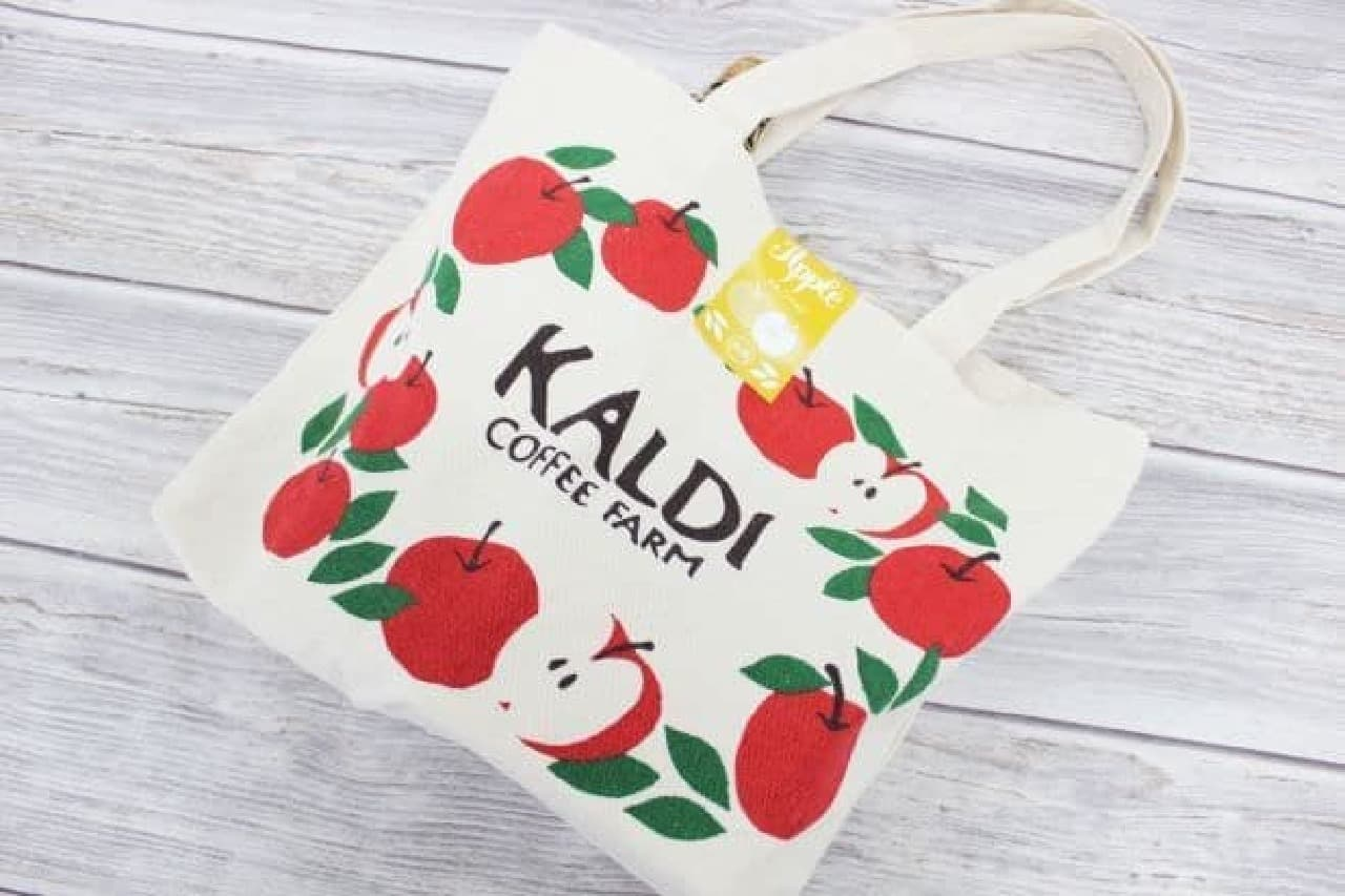 「りんごバッグ」はオリジナルデザインバッグに、シードル、 シードルカップ、アップルパイが入ったセット