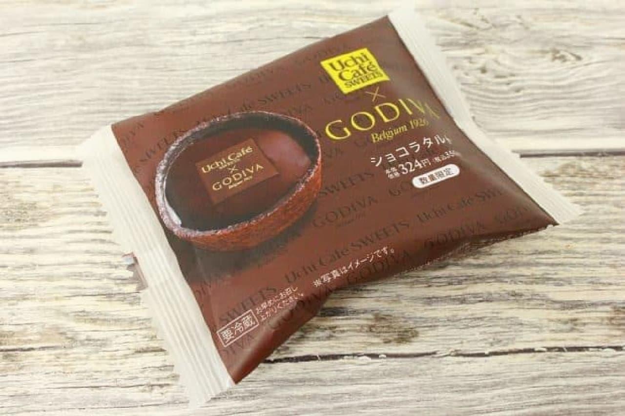 ローソン「Uchi Cafe SWEETS×GODIVAショコラタルト」
