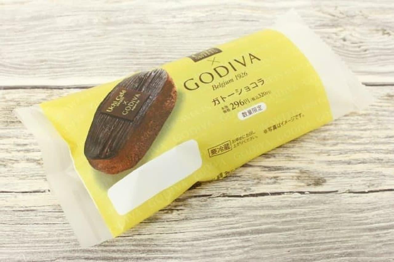 ローソン「Uchi Cafe SWEETS×GODIVAガトーショコラ」