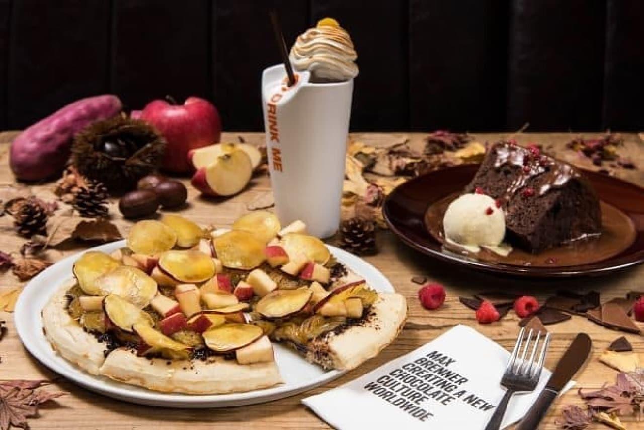 マックスブレナー チョコレートバー秋限定のチョコレートメニュー