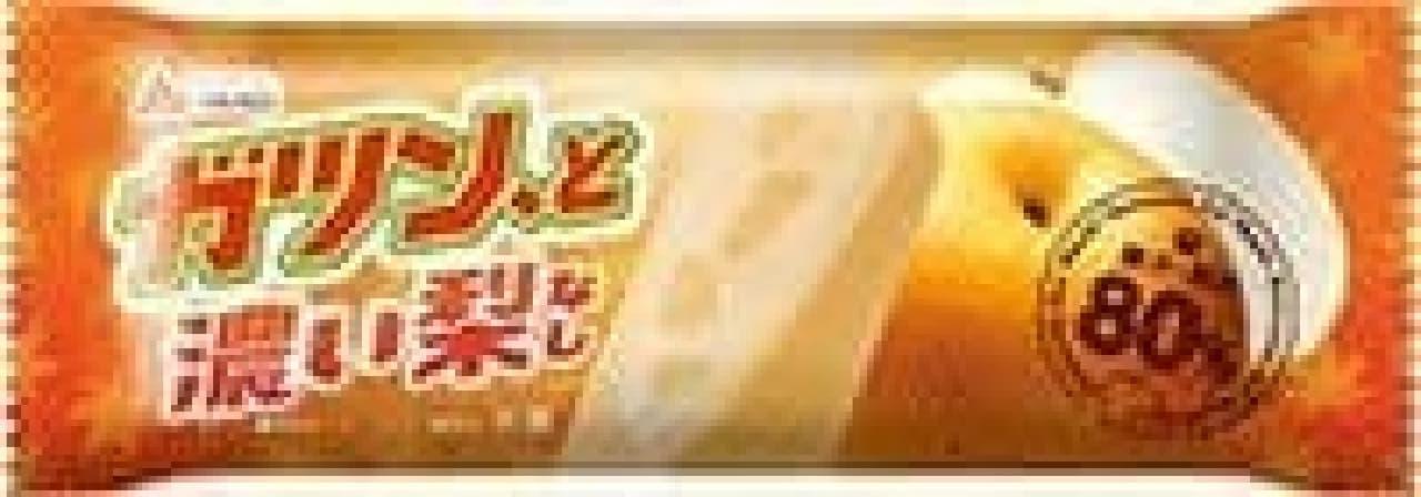 赤城乳業「ガツン、と濃い梨」