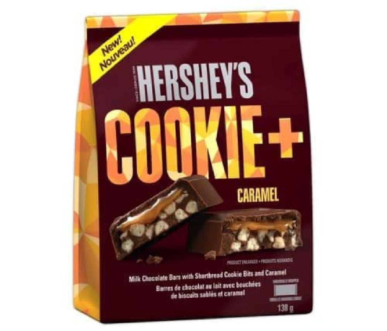 ハーシーズ クッキープラス キャラメルは、ミルクチョコレートとキャラメルソース、サクッと食感のクッキーが組み合わされたお菓子