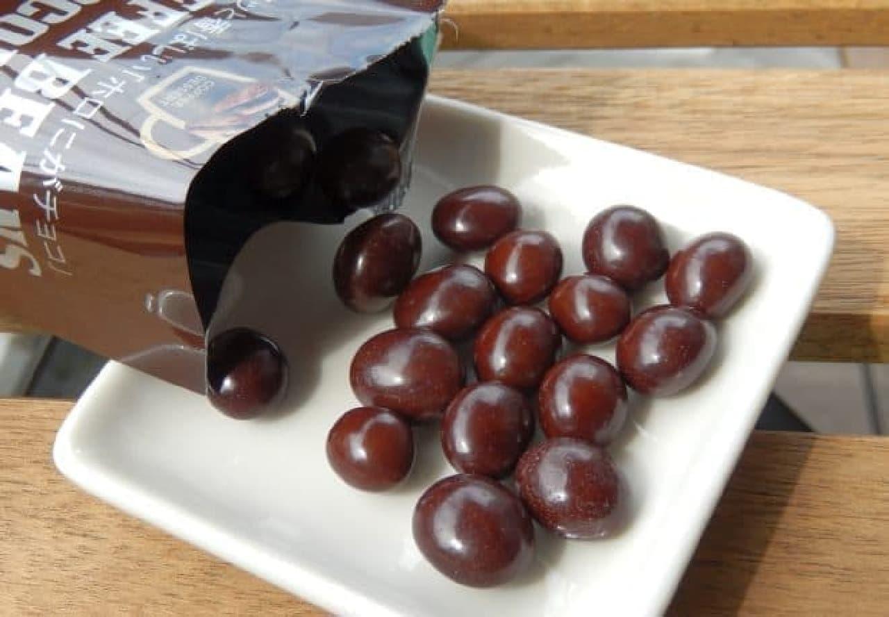 ダイソー「珈琲豆入りチョコレート」