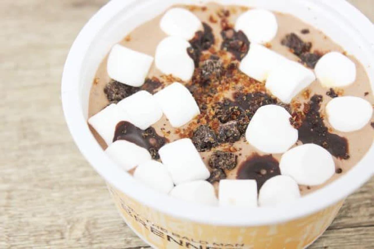 マックス ブレナー チョコレートチャンクアイスクリームはチョコレートチャンクピザをイメージして作られたカップアイス