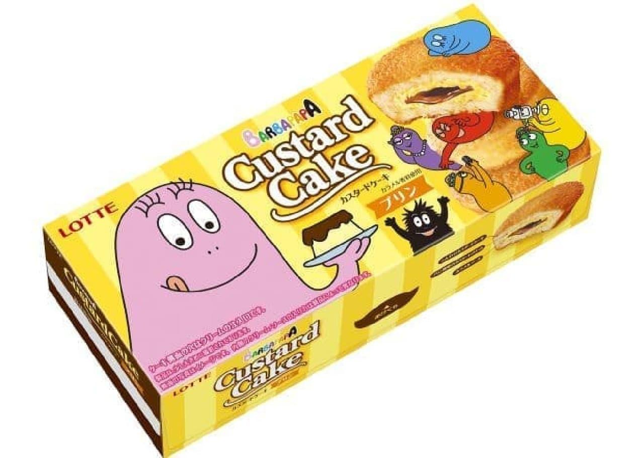 「カスタードケーキ<プリン>」は人気キャラクター「バーバパパ」とコラボレーションしたプリン風味のカスタードケーキ