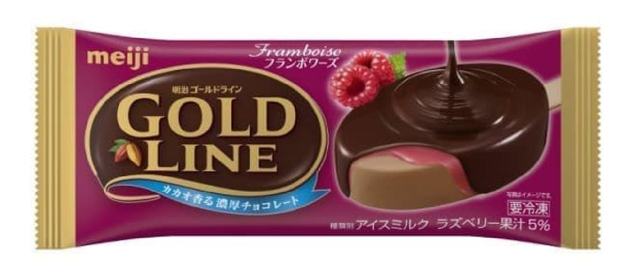 「meiji GOLD LINE フランボワーズ」は、フランボワーズの甘酸っぱさとカカオ香るチョコレートの組み合わせが楽しめるアイス