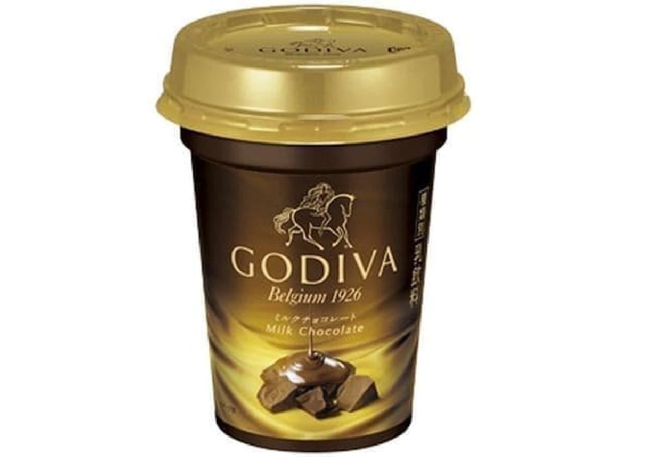 森永乳業ゴディバ監修「GODIVA ミルクチョコレート」