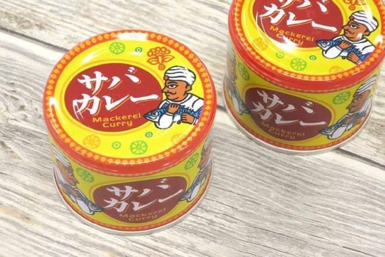 信田缶詰サバカレー