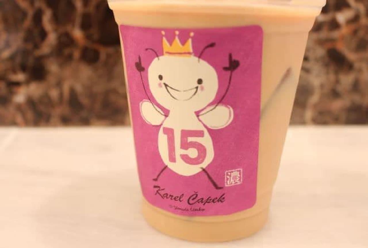 「別格濃厚ルフナ冷ミルクティ」は、通常の何倍もの濃さで抽出されたカレルチャペック特製ミルクティー