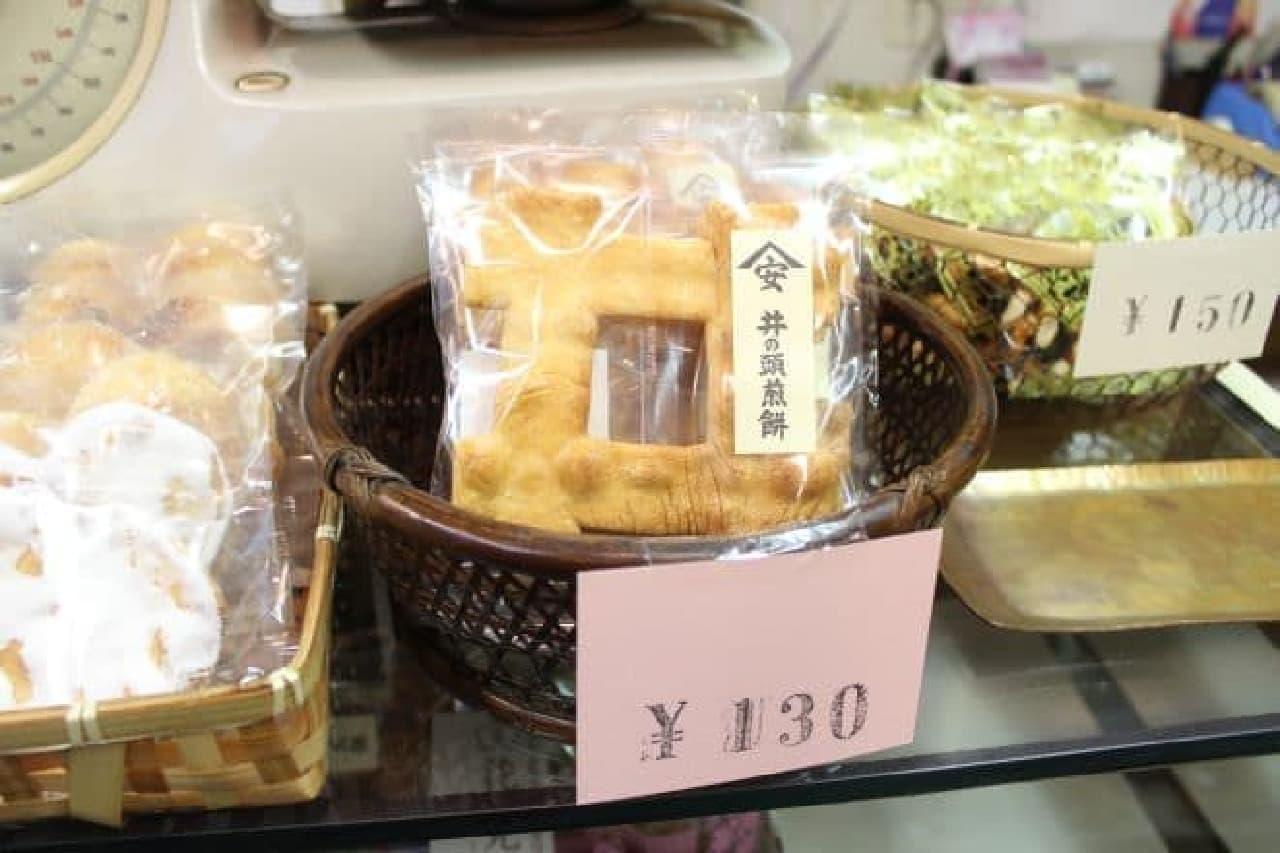 吉祥寺「花見せんべい」で販売されている「井の頭煎餅」