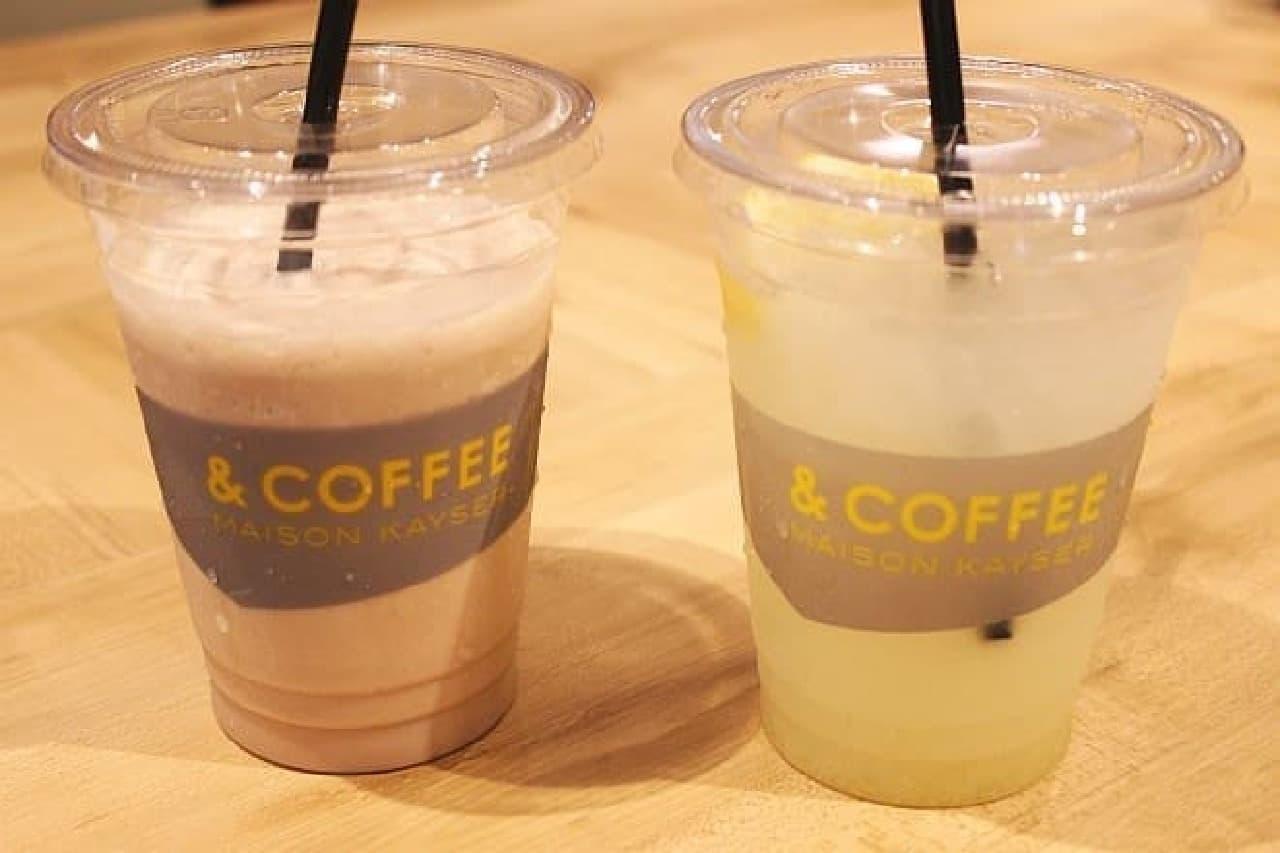 アンドコーヒー メゾンカイザー「&COFFEEあずきスムージー」「ビターレモネード」