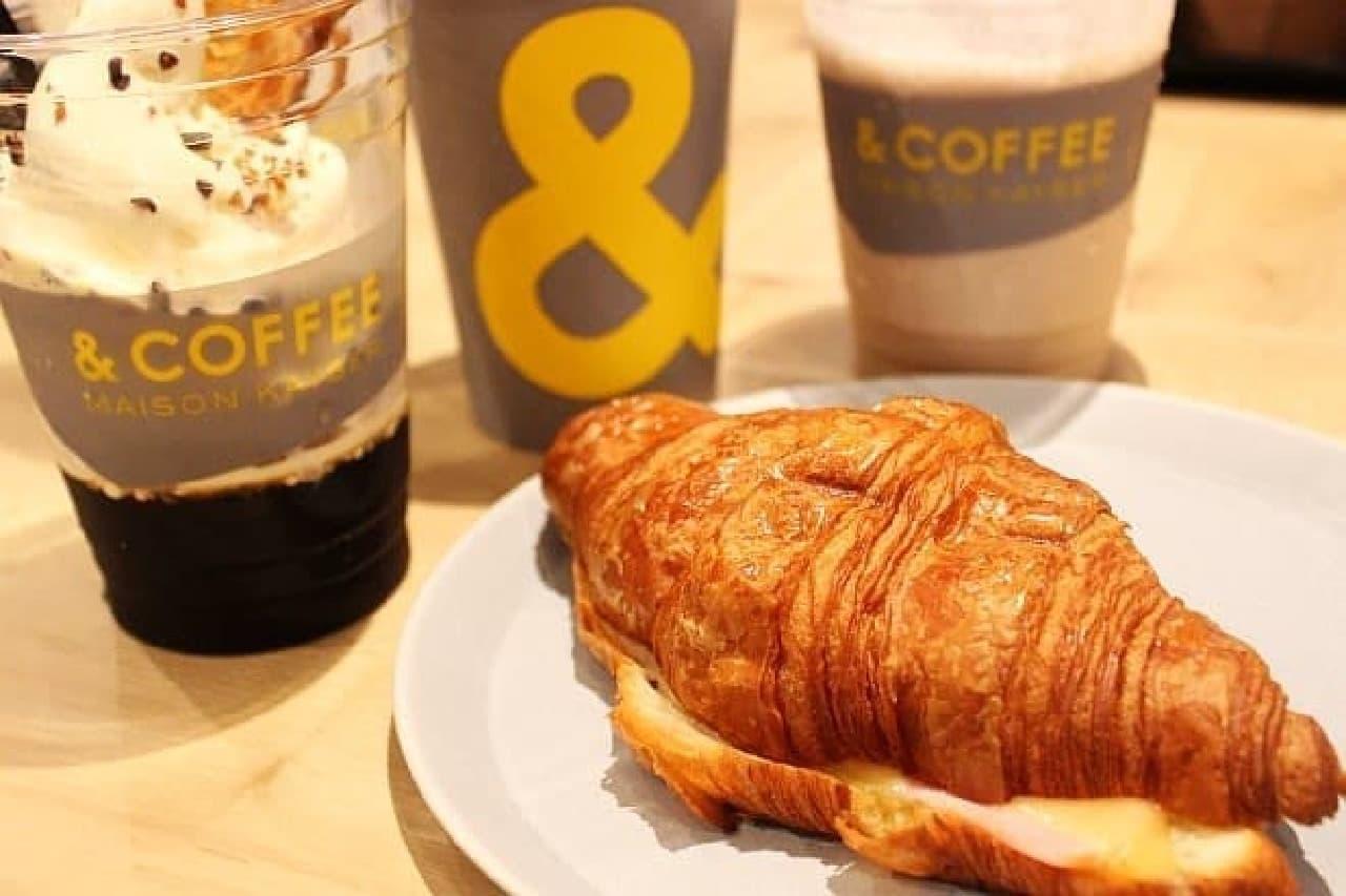 アンドコーヒー メゾンカイザー「クロワッサン&COFFEE」