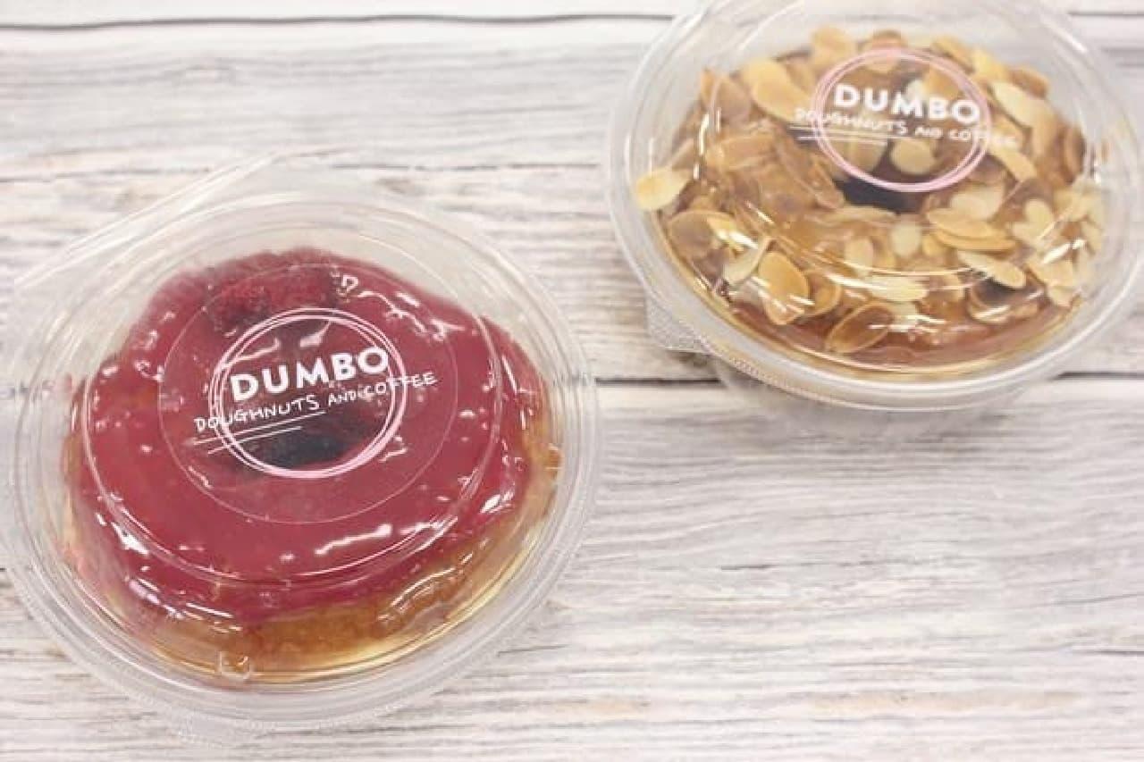 ドーナツショップ麻布十番DUMBO(ダンボ)