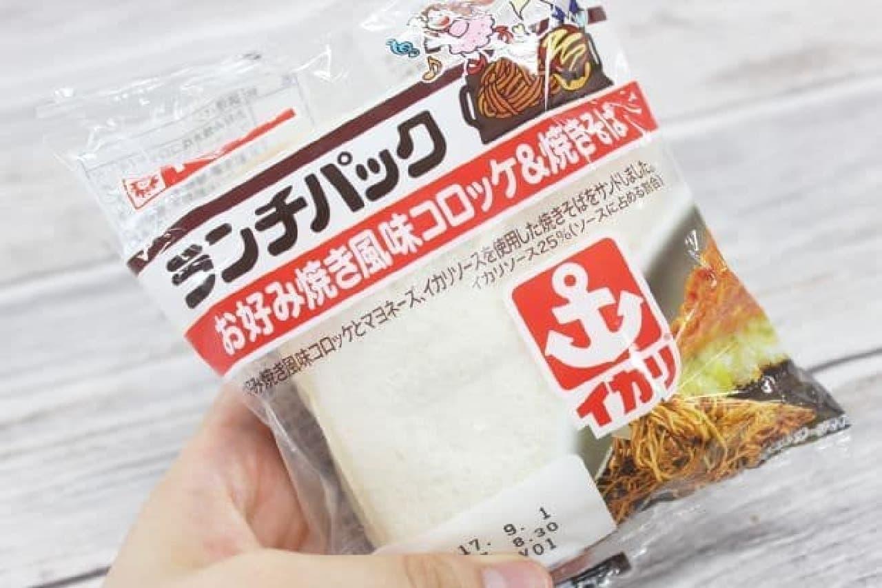 池袋「ランチパックSHOP」で購入した大阪の「お好みや風味コロッケ&焼きそば」