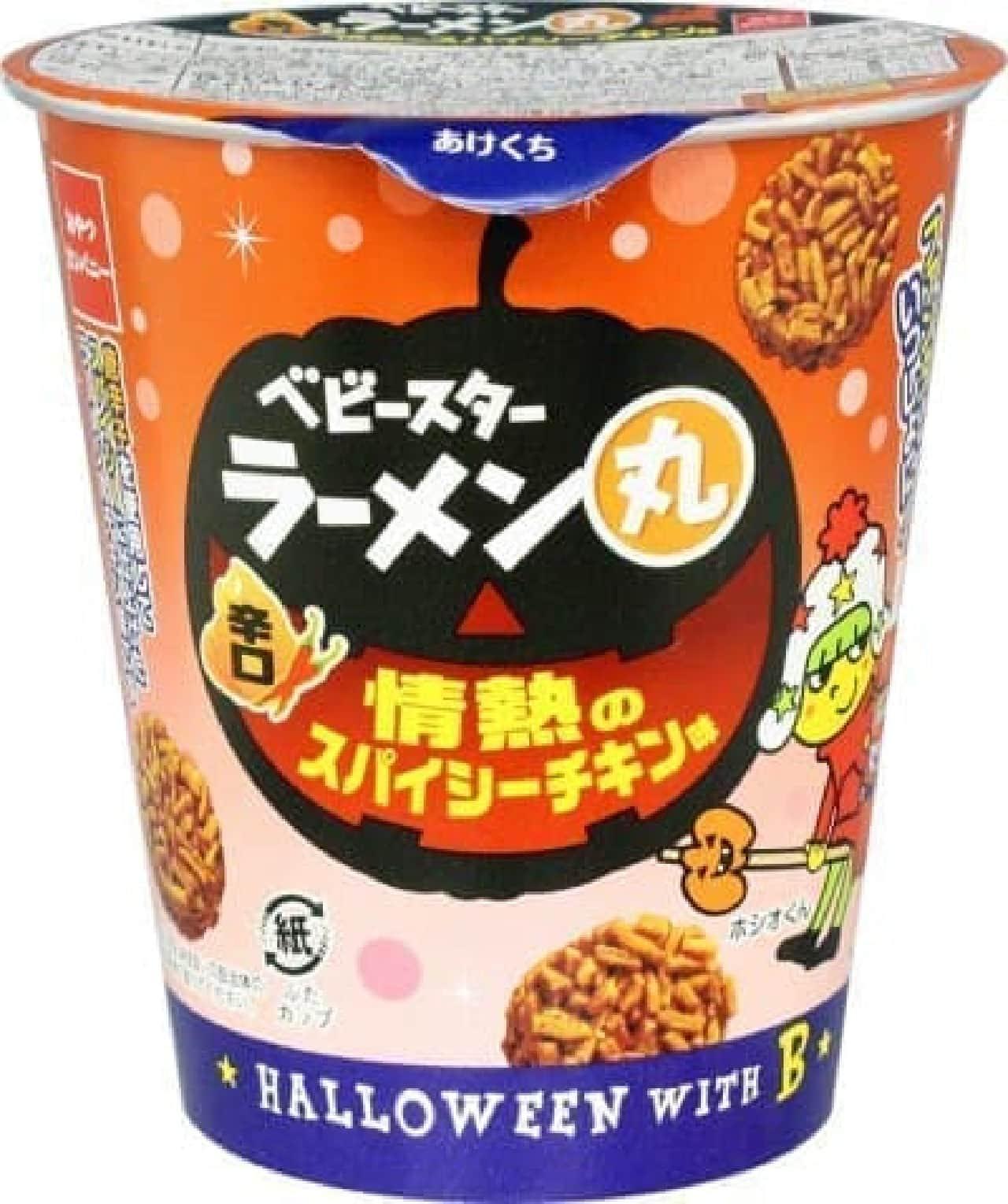 おやつカンパニー「ベビースターラーメン丸(情熱のスパイシーチキン味)」