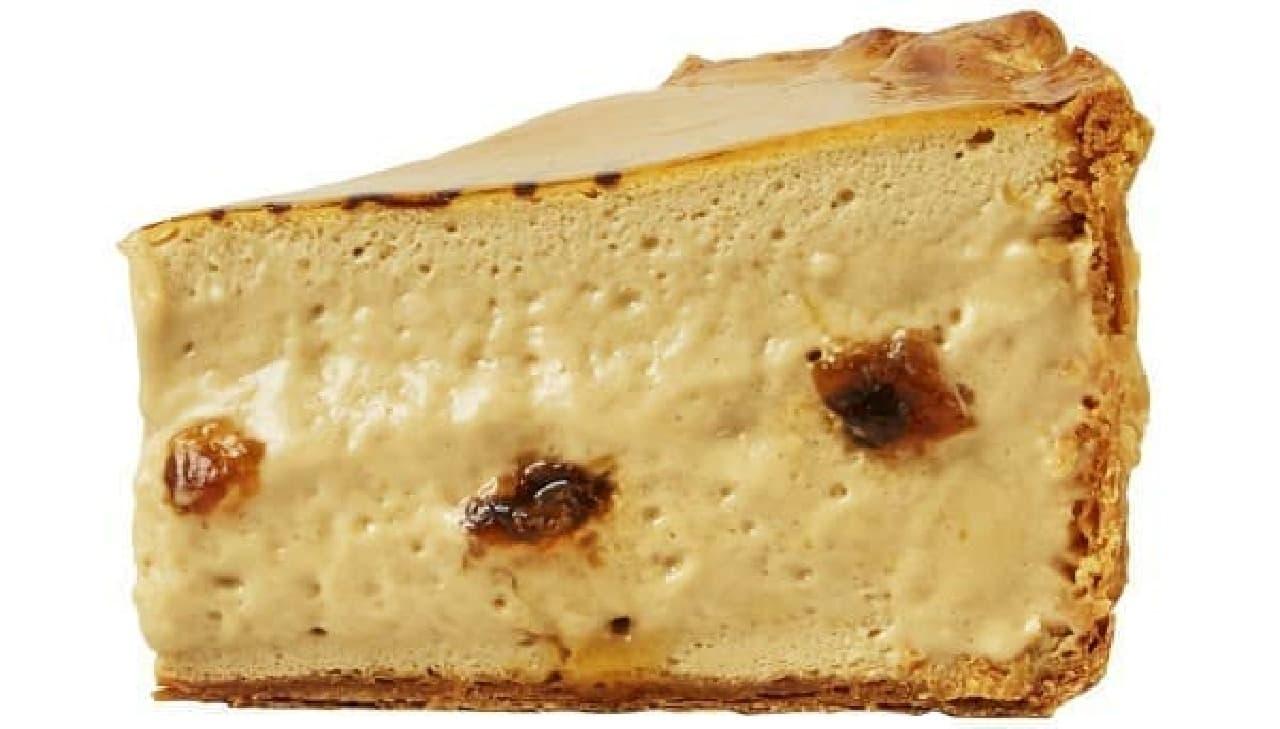 パブロの「焼きたて珈琲チーズタルト」