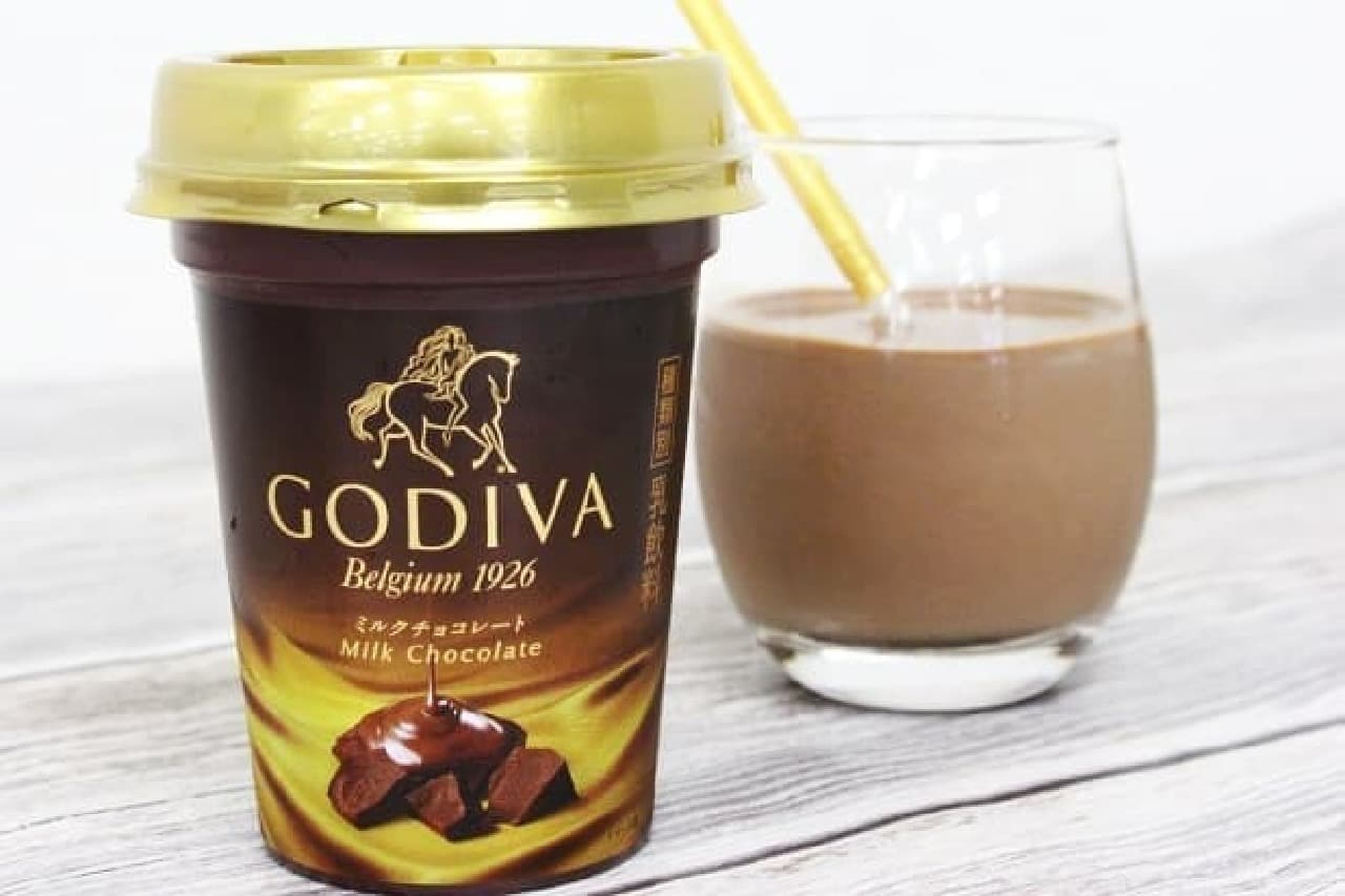 森永乳業「GODIVA ミルクチョコレート」