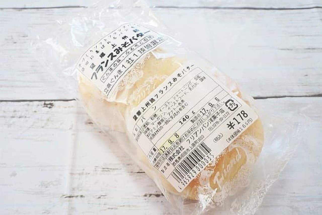 フリアンパン洋菓子店「フランスみそバター」