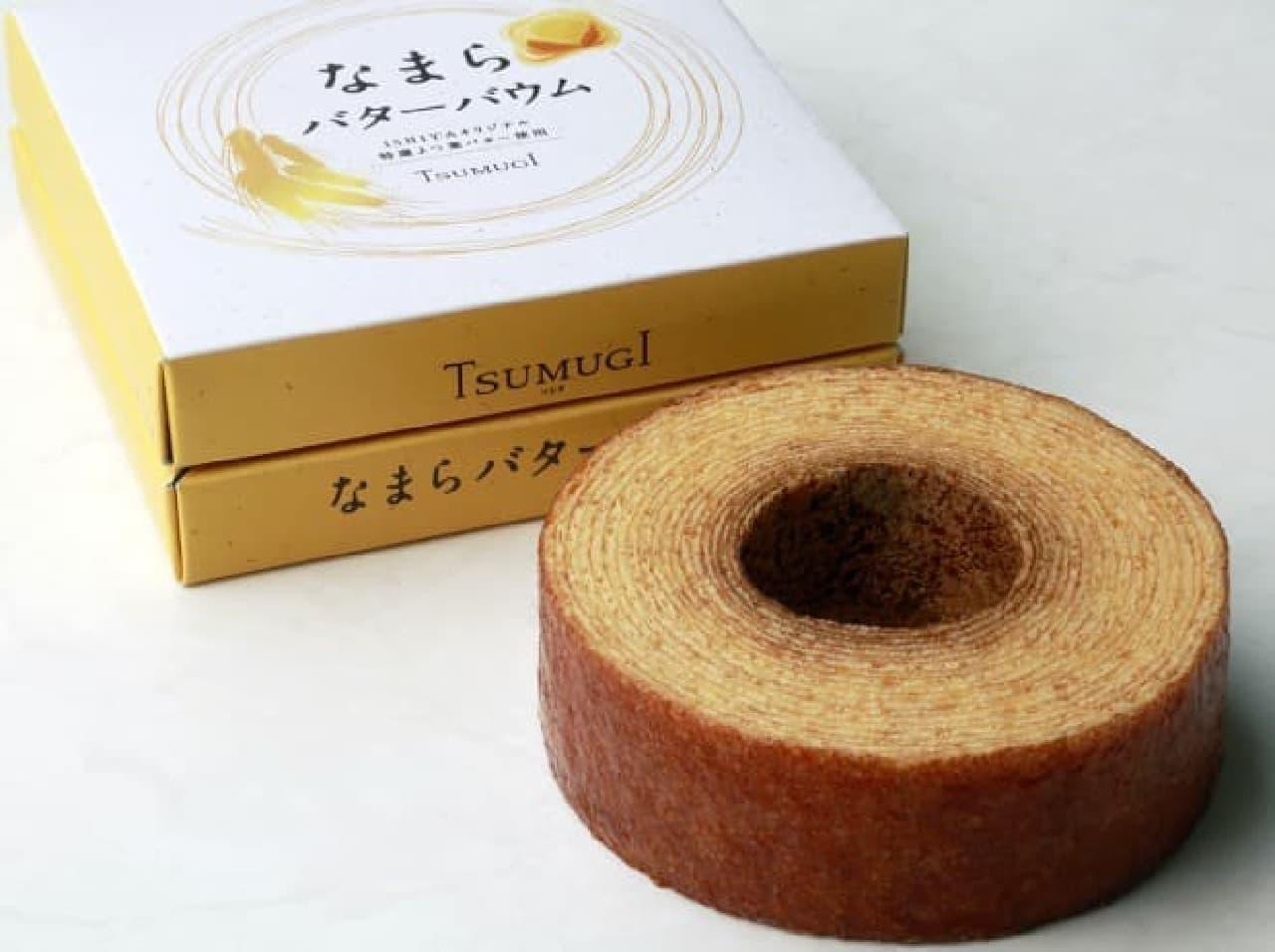 石屋製菓「なまらバターバウムTSUMUGI(ツムギ)」