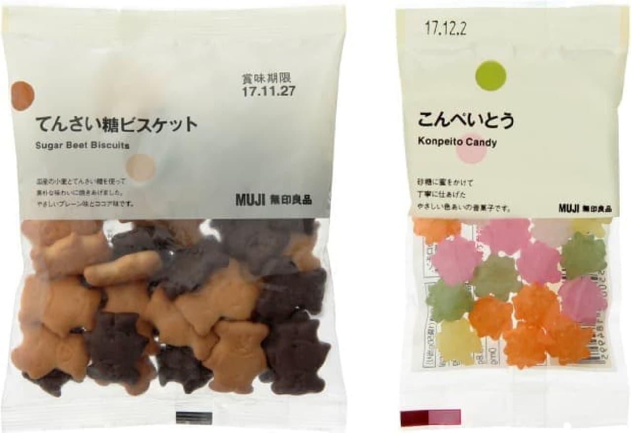 """無印良品""""ぽち菓子""""シリーズ"""