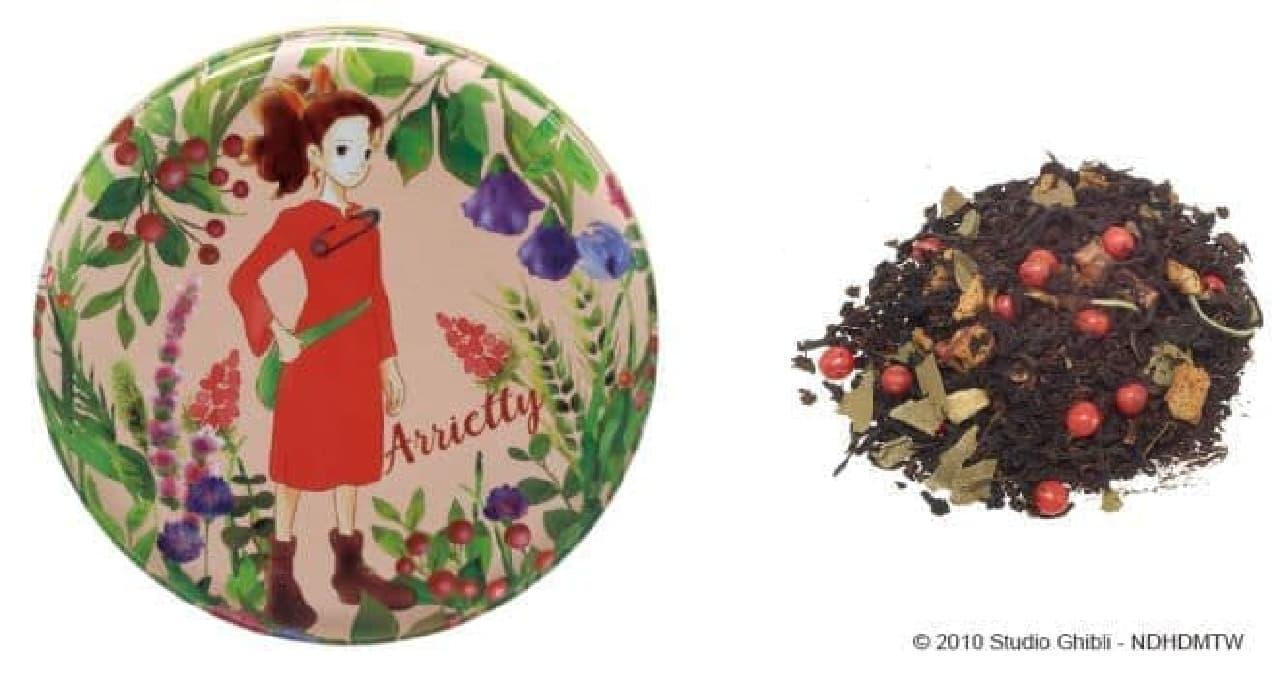 借りぐらしのアリエッティ ルピシア茶葉缶 紅茶 出発前のひとときはりんごとラズベリーが華やかに香るすっきりとした飲み口の紅茶