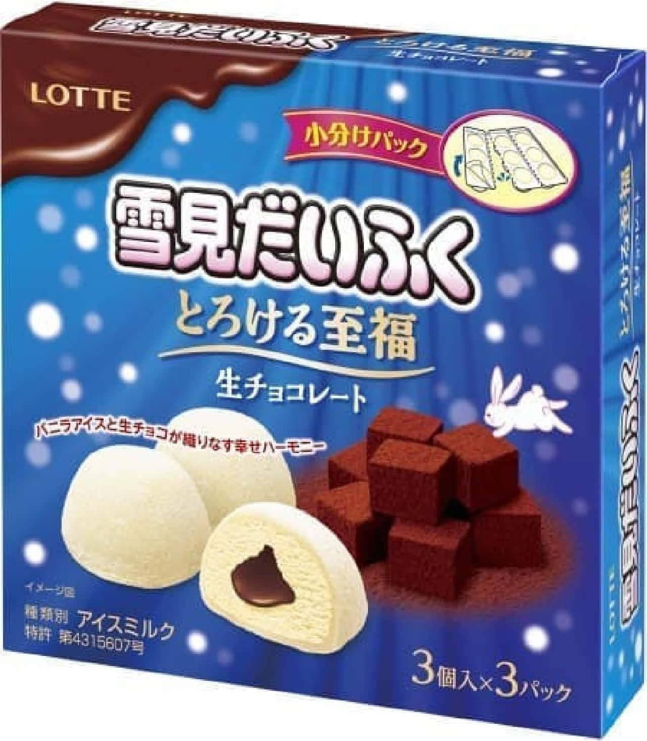 ロッテアイス「雪見だいふく とろける至福 生チョコレート」
