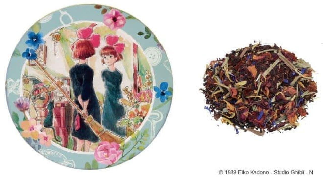 魔女の宅急便 ルピシア茶葉缶 紅茶 キキのお部屋は、ローズヒップ、ハイビスカスなどのハーブにバラの花びらがブレンドされた紅茶