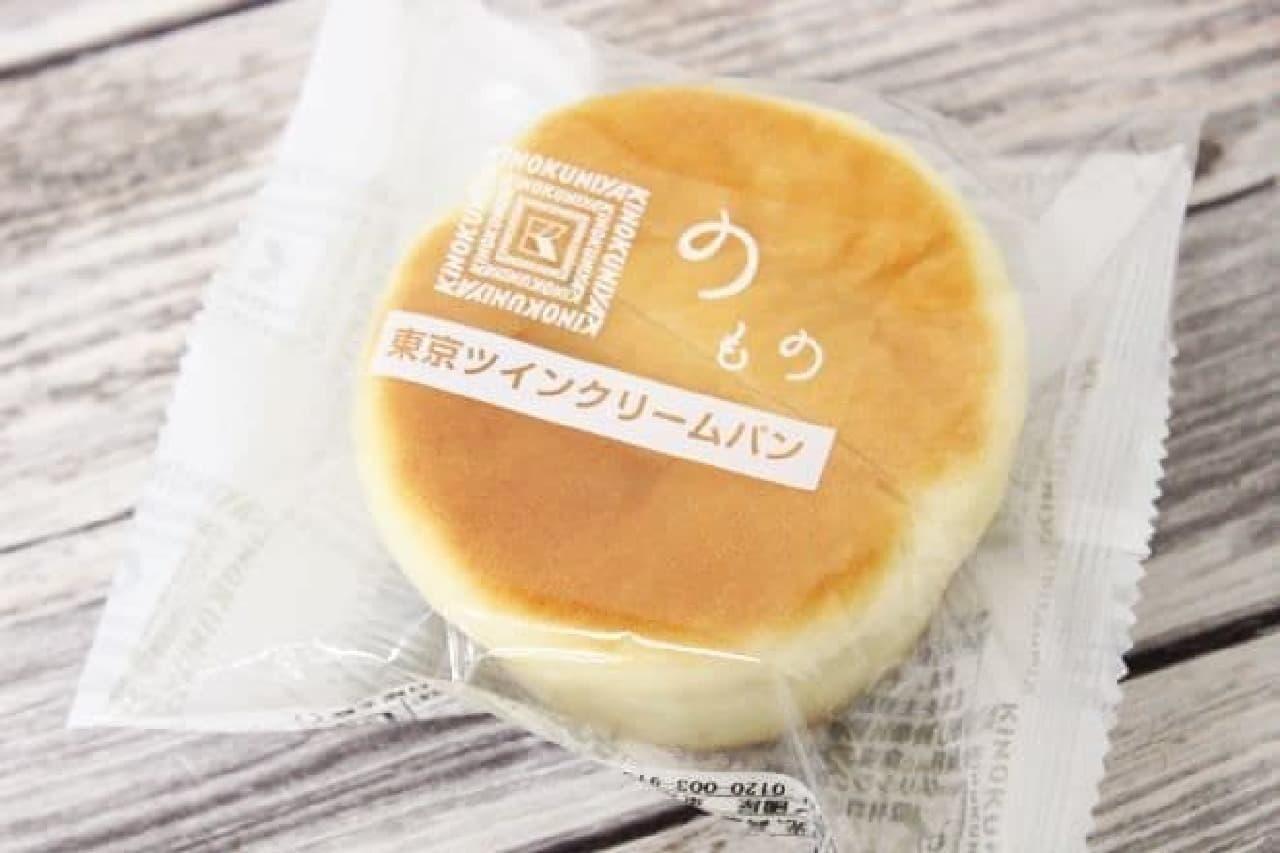 「東京ツインクリームパン」は地産品ショップ「のもの」とKINOKUNIYA entreeがコラボレーションしたパン