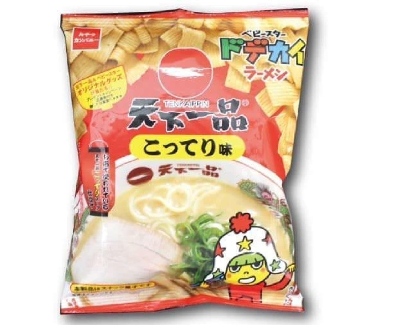 ベビースタードデカイラーメン(天下一品こってり味)は、おやつカンパニーと中華そば専門チェーン店天下一品が共同開発したスナック菓子