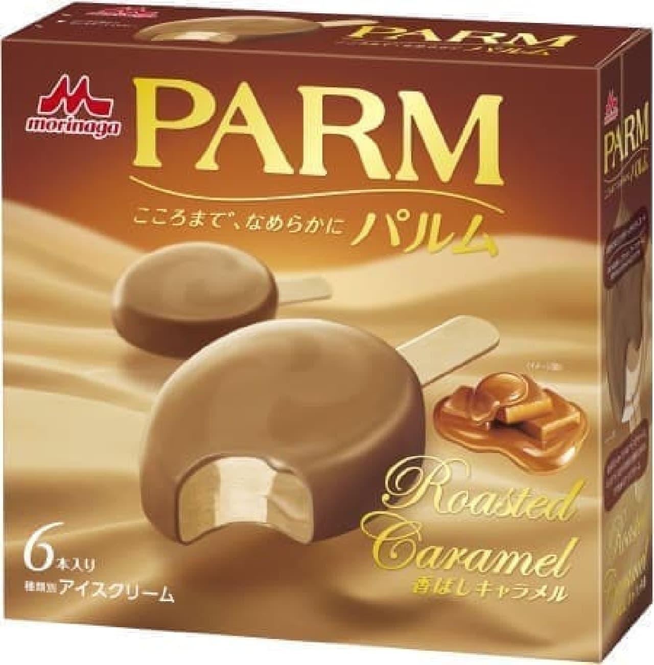 森永乳業「PARM(パルム) 香ばしキャラメル(6本入り)」