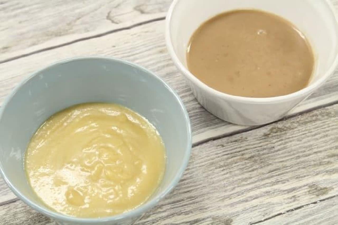 カルディ「焼きさつまいもスープ」「マロンクリームスープ」