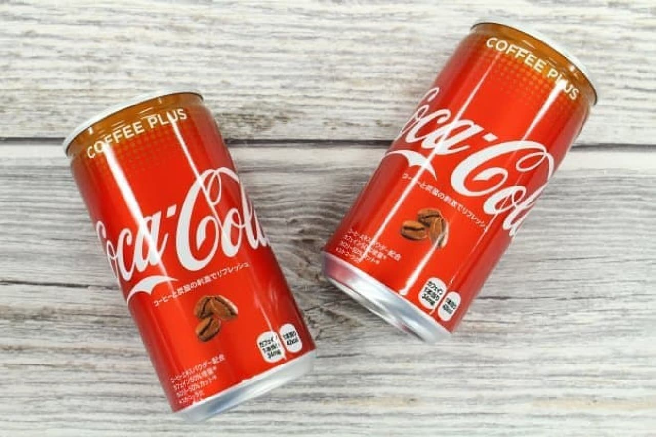 コカ ・コーラ ボトラージャパン「コカ・コーラ コーヒープラス」