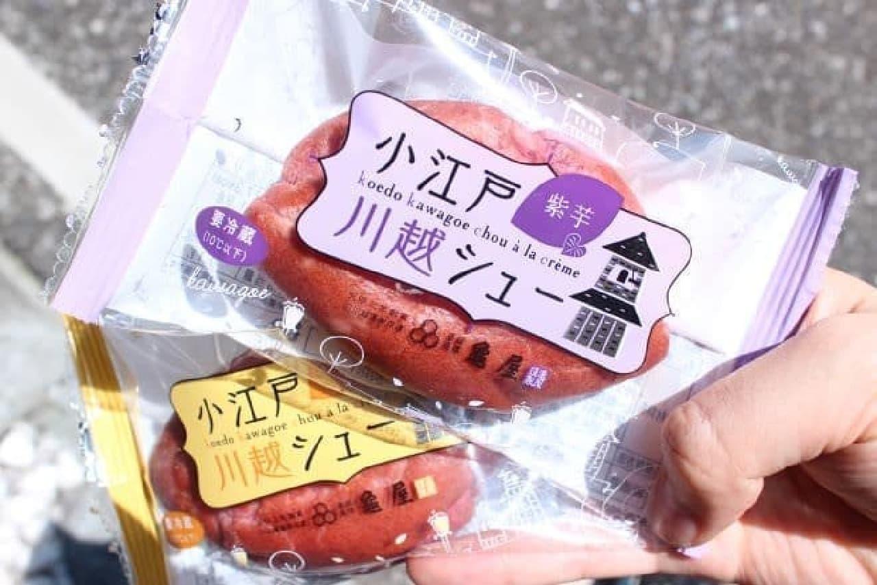 「小江戸川越シュー」は、なめらかなクリームが紫芋パウダー入りのシューで包まれたスイーツ