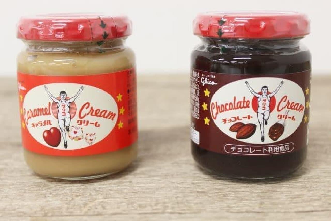 グリコから販売されているチョコレートクリームとキャラメルクリーム