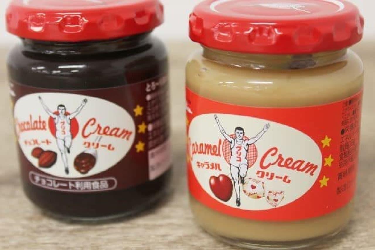 グリコから販売されている「チョコレートクリーム」と「キャラメルクリーム」