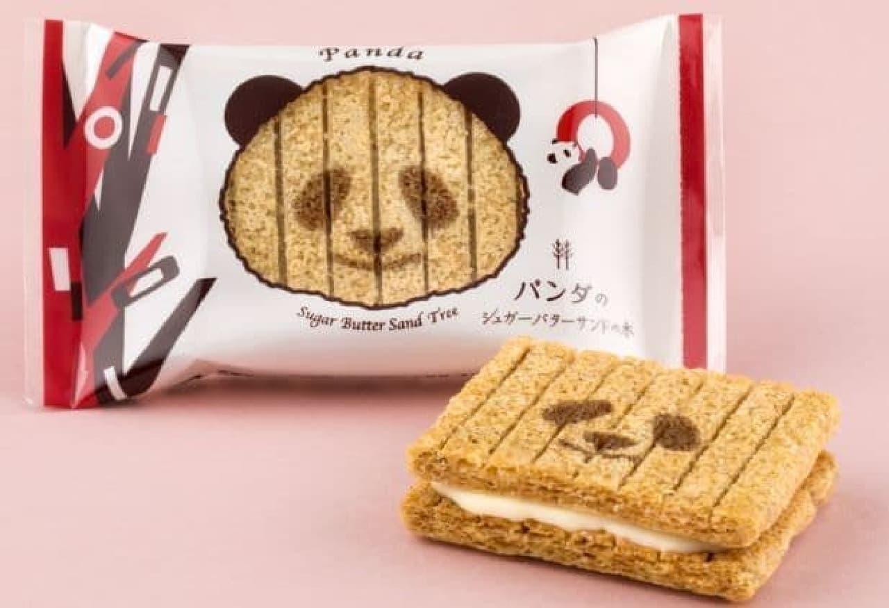 パンダのシュガーバターサンドの木はパンダの顔が描かれたシリアル生地にシュガーバターをのせて焼き、ホワイトショコラをはさんだお菓子