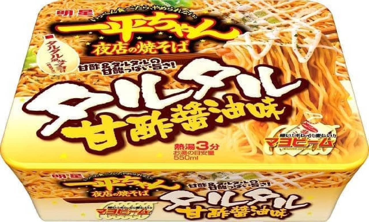 明星 一平ちゃん夜店の焼そば タルタル甘酢醤油味