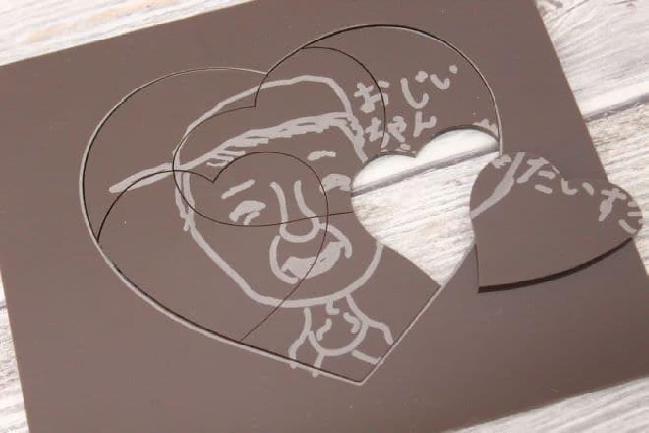 キットカットショコラトリー似顔絵パズル ギフトはチョコのパッケージに手書きの似顔絵やメッセージを刻印したギフトを作れるサービス